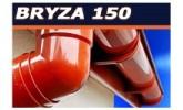 Водостічна система Bryza 150