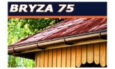 Водостічна система Bryza 75