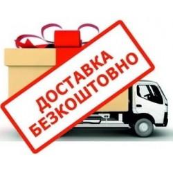 Attention! Безкоштовна доставка по Житомиру