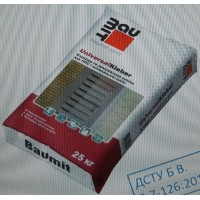 Baumit UniversalKleber клей та арміровка для МВ, ППС плит 25кг