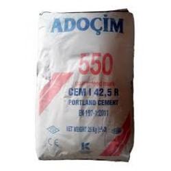 Цемент М550 Турция 25кг